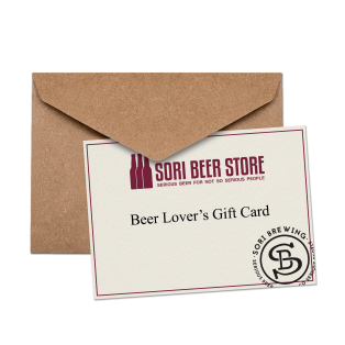 giftcard-beerstore.png